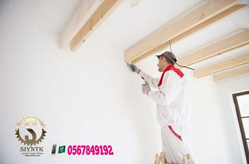 www.siyntk.com شركة صيانتك - للبيت العصري ، معنا بيتك بأمان ،تواصل (+966)-0567849192 (12)