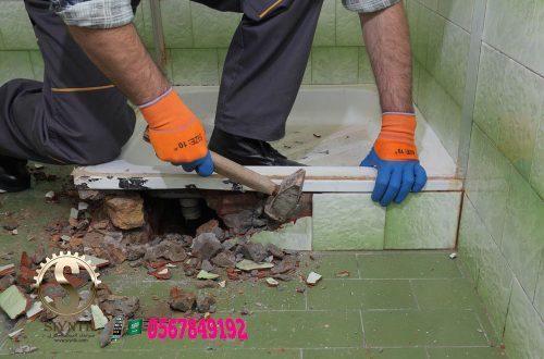www.siyntk.com شركة صيانتك - للبيت العصري ، معنا بيتك بأمان ،تواصل (+966)-0567849192 (15)