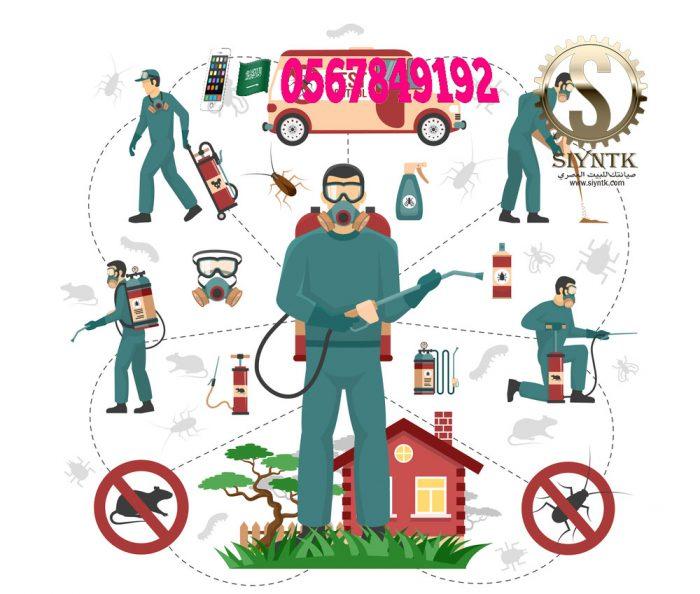 شركة رش مبيدات بالرياض | شركة صيانتك للبيت العصري | 0567849192 كشف تسربات المياه بالرياض
