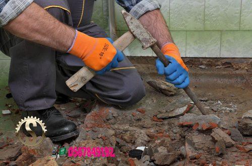 www.siyntk.com شركة صيانتك - للبيت العصري ، معنا بيتك بأمان ،تواصل (+966)-0567849192 (17)