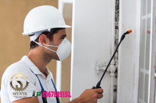 www.siyntk.com شركة صيانتك - للبيت العصري ، معنا بيتك بأمان ،تواصل (+966)-0567849192 (18)