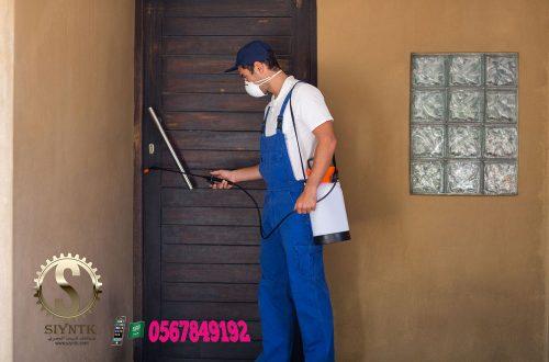 www.siyntk.com شركة صيانتك - للبيت العصري ، معنا بيتك بأمان ،تواصل (+966)-0567849192 (2)
