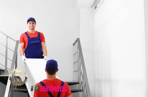 www.siyntk.com شركة صيانتك - للبيت العصري ، معنا بيتك بأمان ،تواصل (+966)-0567849192 (21)