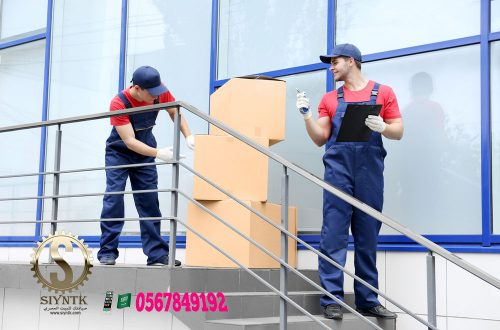 www.siyntk.com شركة صيانتك - للبيت العصري ، معنا بيتك بأمان ،تواصل (+966)-0567849192 (29)