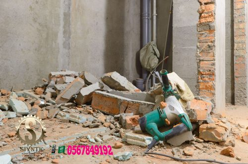 www.siyntk.com شركة صيانتك - للبيت العصري ، معنا بيتك بأمان ،تواصل (+966)-0567849192 (3)
