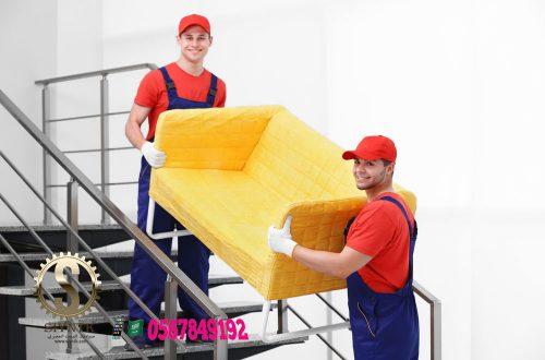 www.siyntk.com شركة صيانتك - للبيت العصري ، معنا بيتك بأمان ،تواصل (+966)-0567849192 (32)