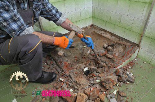 www.siyntk.com شركة صيانتك - للبيت العصري ، معنا بيتك بأمان ،تواصل (+966)-0567849192 (34)