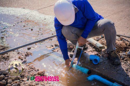 www.siyntk.com شركة صيانتك - للبيت العصري ، معنا بيتك بأمان ،تواصل (+966)-0567849192 (38)