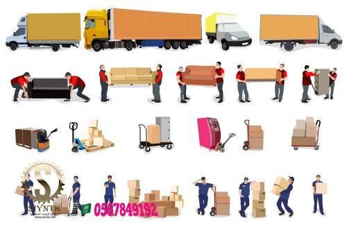 www.siyntk.com شركة صيانتك - للبيت العصري ، معنا بيتك بأمان ،تواصل (+966)-0567849192
