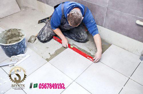 www.siyntk.com شركة صيانتك - للبيت العصري ، معنا بيتك بأمان ،تواصل (+966)-0567849192 (4)