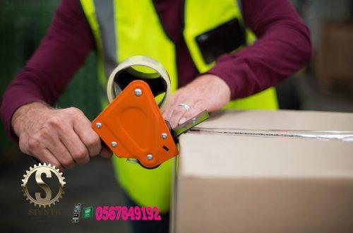 www.siyntk.com شركة صيانتك - للبيت العصري ، معنا بيتك بأمان ،تواصل (+966)-0567849192 (44)