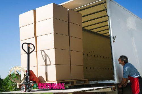 www.siyntk.com شركة صيانتك - للبيت العصري ، معنا بيتك بأمان ،تواصل (+966)-0567849192 (45)