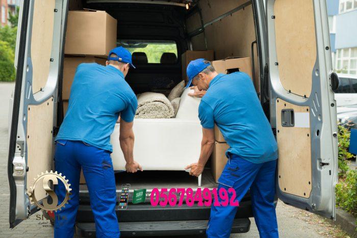 شركة نقل عفش بالرياض 0567849192
