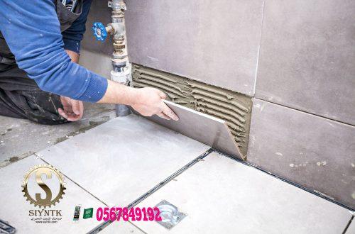 www.siyntk.com شركة صيانتك - للبيت العصري ، معنا بيتك بأمان ،تواصل (+966)-0567849192 (7)